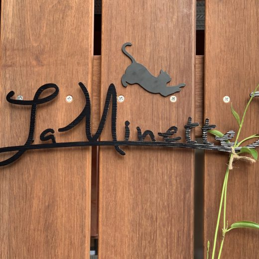 La Minett ねことくらす家